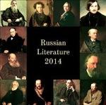 russian literature 2014 (1)